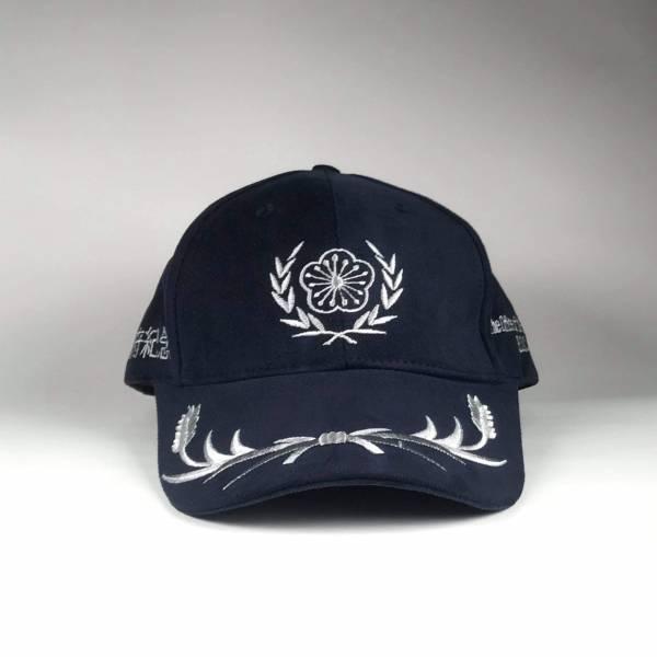 府徽帽(藍色)