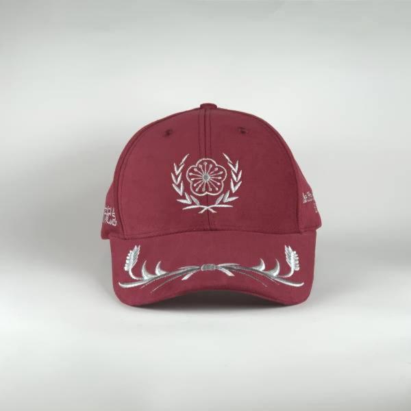 OOP Emblem Cap - Burgundy