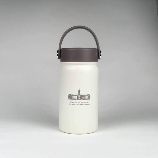 Presidential Office Building Thermos - White