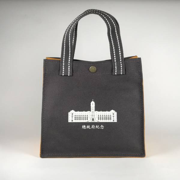 Presidential Office Building Canvas Bag - Gray