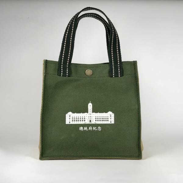 總統府紀念方形帆布提袋(綠色)