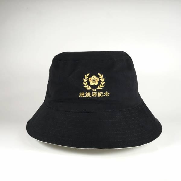 OOP Emblem Bucket Hat - Black