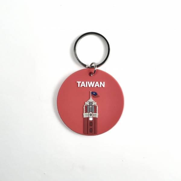 「TAIWAN出頭」鑰匙圈(紅色)