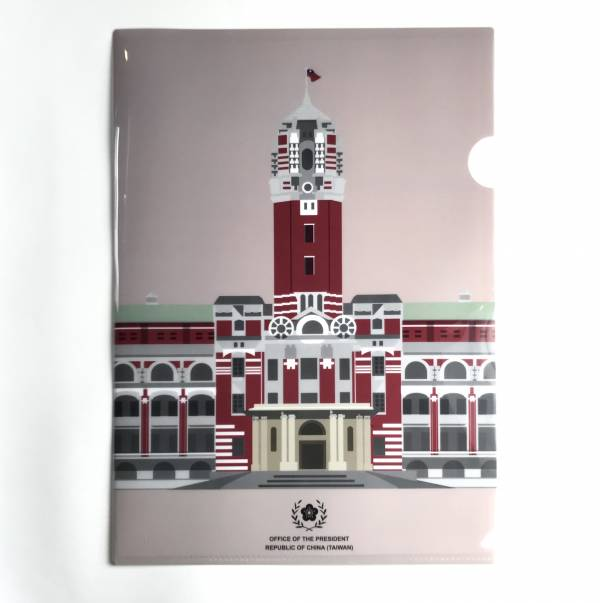 Presidential Office Building Central Tower File Folder