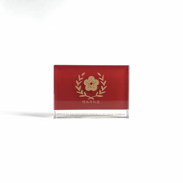 總統府府徽名片座