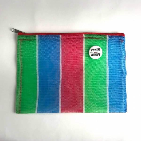 """Taiwan Traditional """"KA-TSI"""" Zip Bag"""