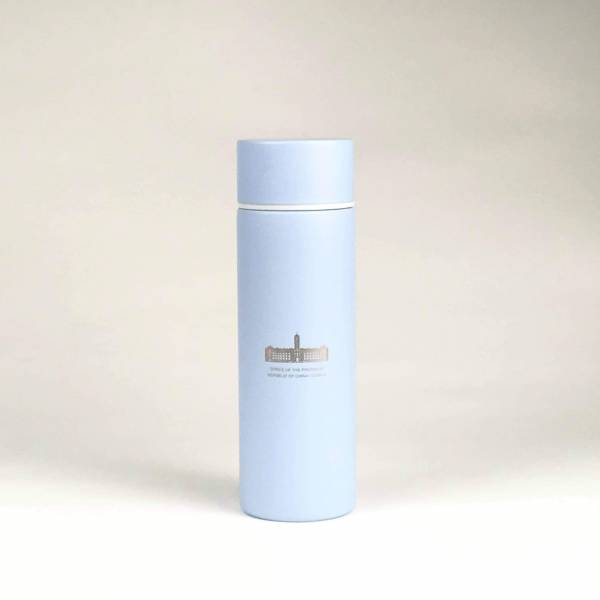 Presidential Office Building Mini Thermos