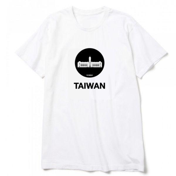 """OOP Taiwan"" T Shirt - White"