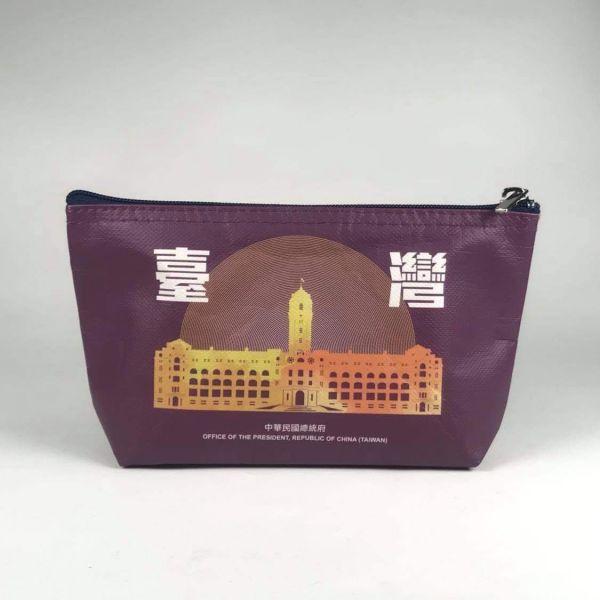 OOP Zip Bag - Purple