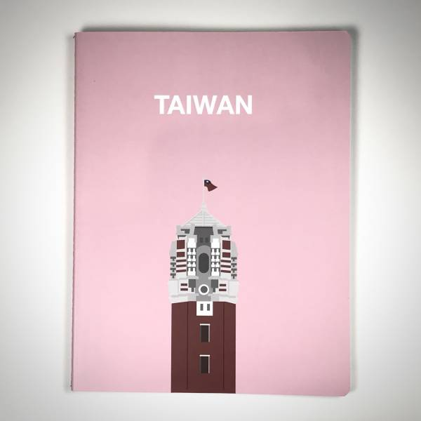 """""""Taiwan Forges Ahead"""" Notebook - Pink"""