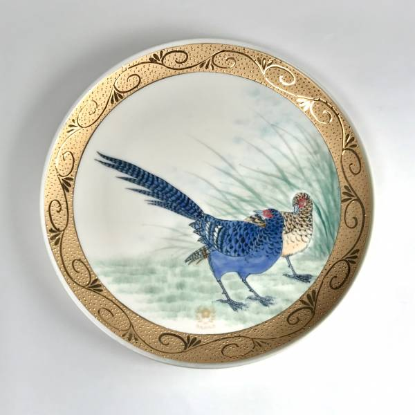 Taiwan Mikado Pheasant Gold-Rimmed Painted Plate