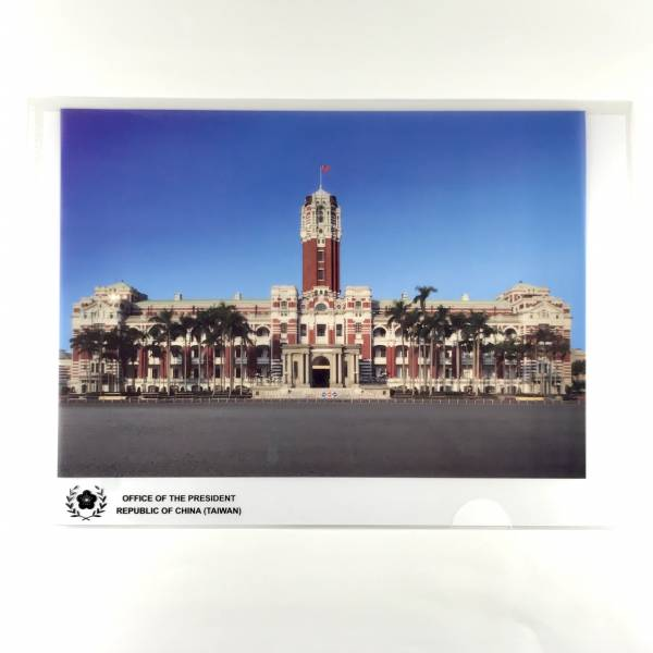 Presidential Office Building File Folder