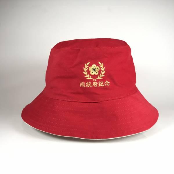 OOP Emblem Bucket Hat - Red