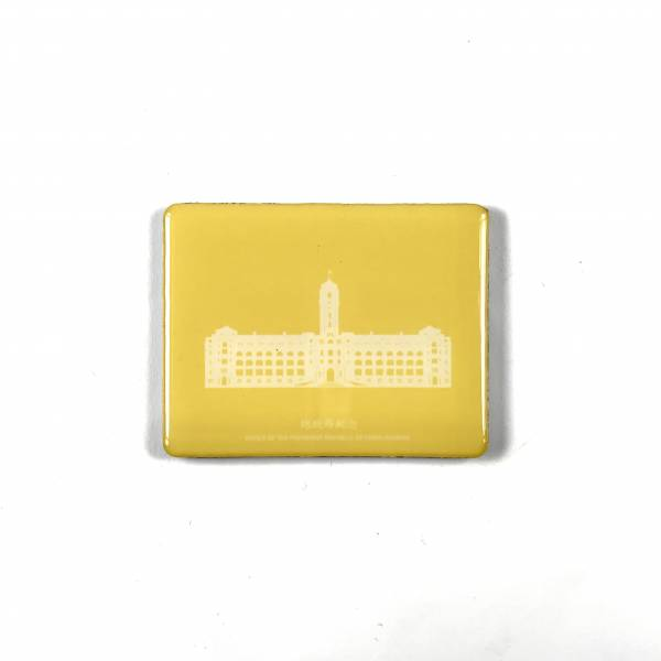 Presidential Office Building Magnet