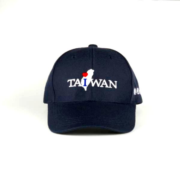 i-TAIWAN Sports Cap - Navy Blue