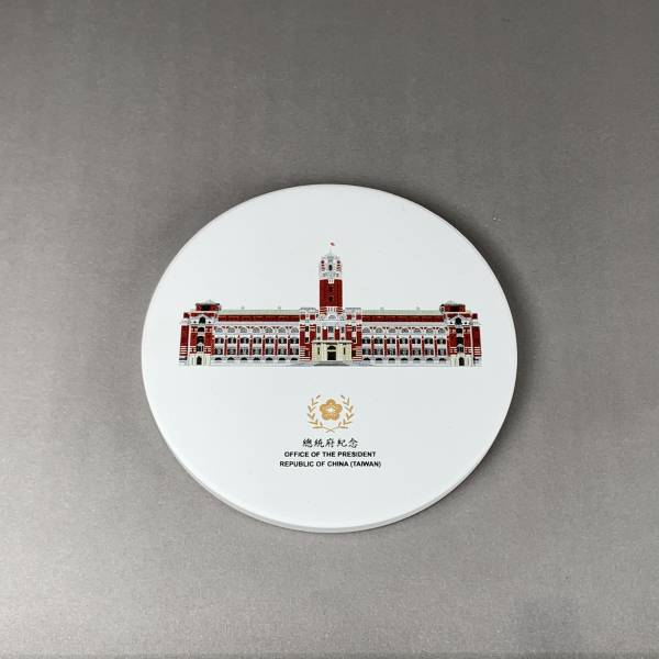 Presidential Office Building Coaster