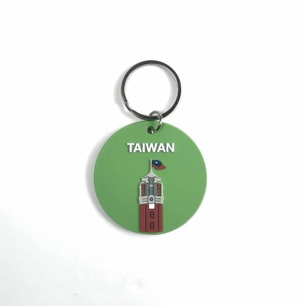 「TAIWAN出頭」鑰匙圈(綠色)