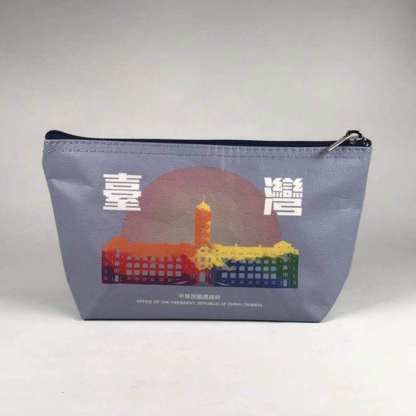 OOP Zip Bag - Blue