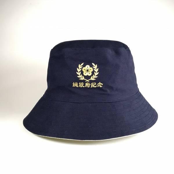 OOP Emblem Bucket Hat - Navy Blue