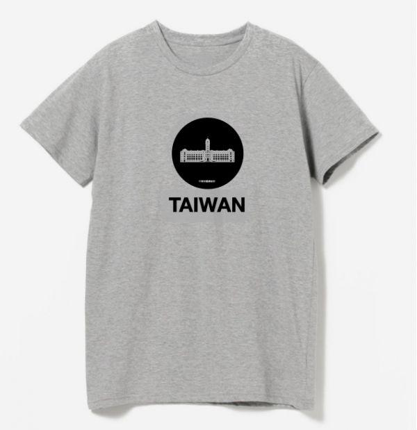 「總統府TAIWAN」T恤(灰色)
