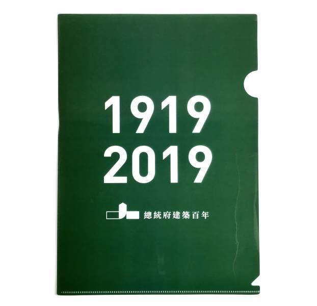 建築百年L型夾(綠色)