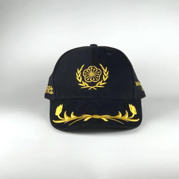 府徽帽(黑色)