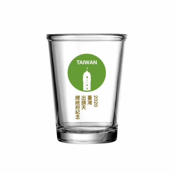 2020 Taiwan Beer Glass