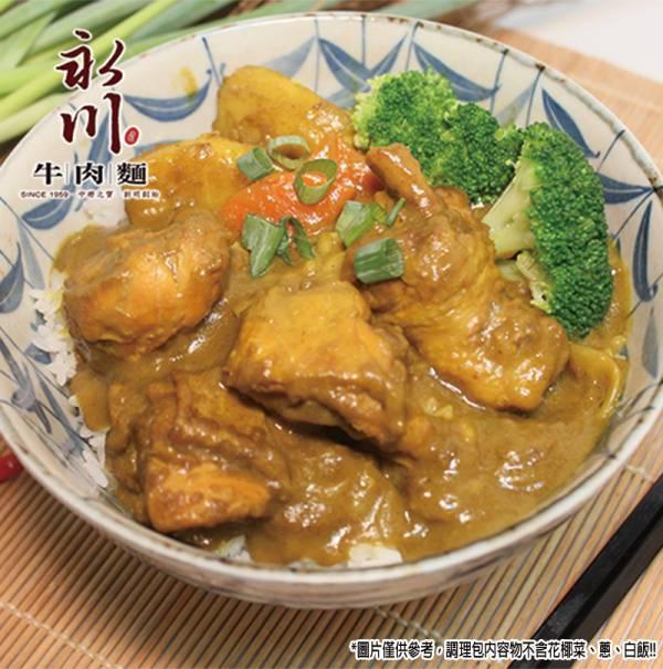 椰香咖哩雞 調理包 椰香咖哩雞 調理包