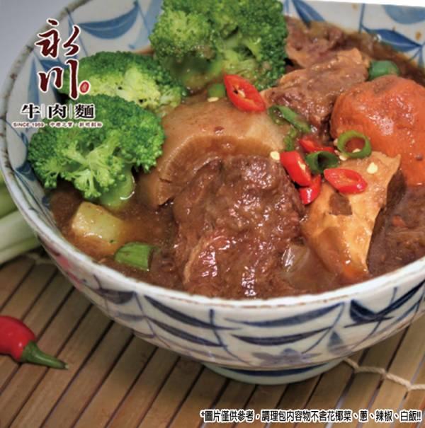 紅燒牛腩 調理包 牛腩燴飯 調理包