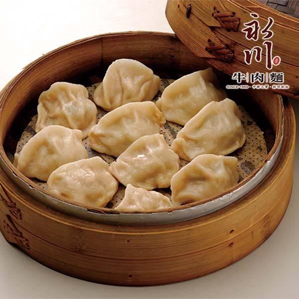 蒸餃 (100粒裝) 蒸餃