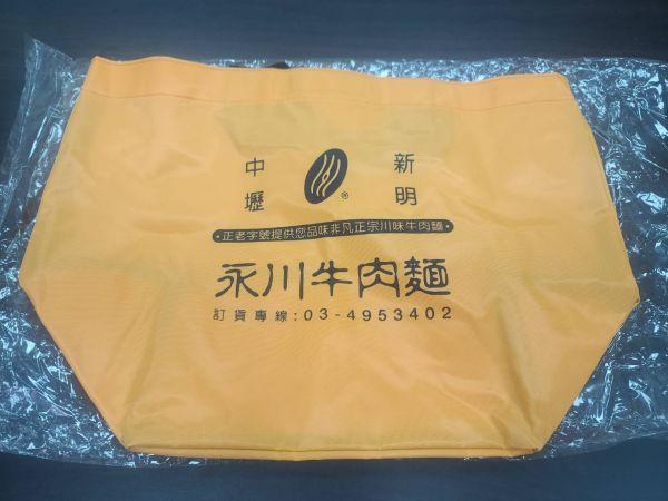 永川環保手提袋 永川環保手提袋