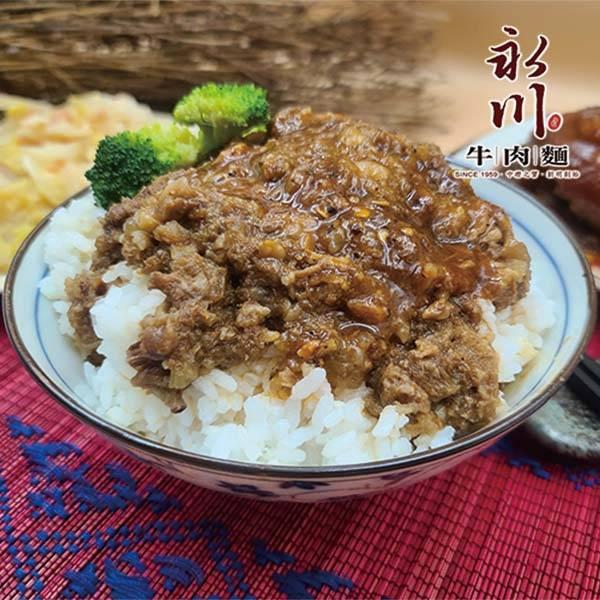 紅燒牛肉醬飯 調理包 (1000公克) 紅燒牛肉醬