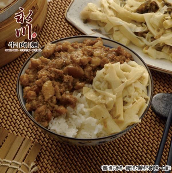 黃金滷肉飯 調理包 (1000公克) 滷肉飯,滷肉醬汁,肉燥飯,肉燥,滷肉,