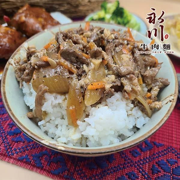 黑胡椒豬柳 調理包 黑胡椒豬柳 調理包
