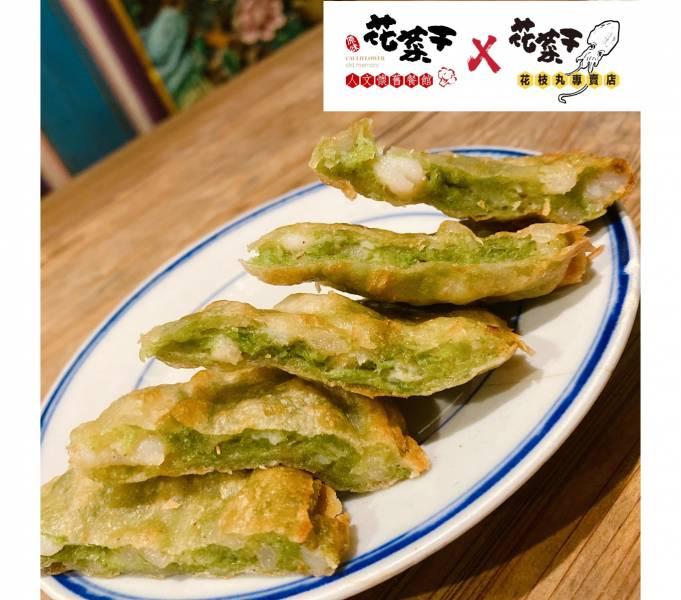澎湖特產直送_翡翠月亮蝦餅 200g 翡翠月亮蝦餅