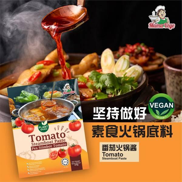 番茄火鍋湯底