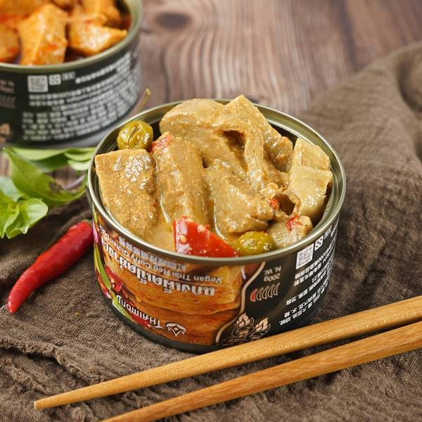 泰饗-紅咖哩辣燒椰齋鴨