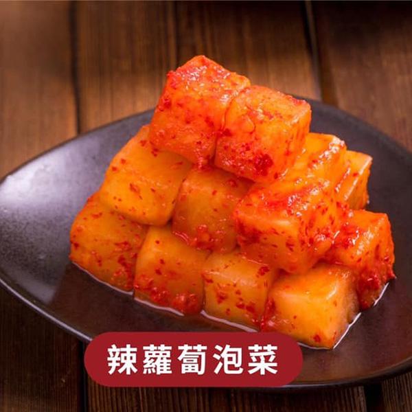 韓馨巧-辣蘿蔔
