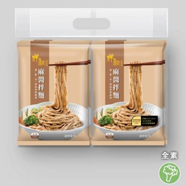 祥和蔬食-香醇麻醬拌麵(1袋4入)