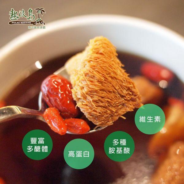 《熱浪島》奶素猴頭菇 熱浪島,猴頭菇,熱浪島香菇,素食香菇,奶素猴頭菇,奶素菇