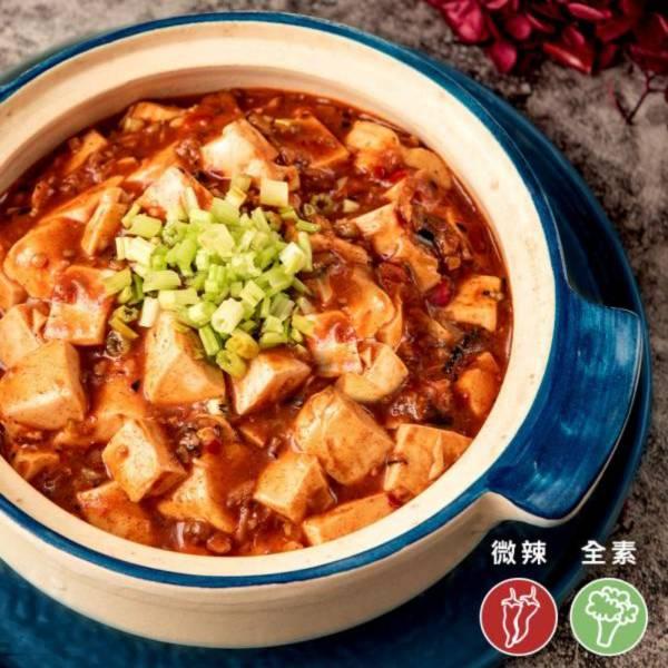 祥和蔬食-麻婆豆腐(米其林推薦)