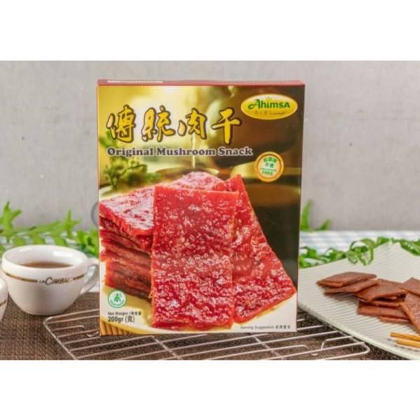 原味 / 辣味傳統肉乾 高蛋白,植物製成,素食,蔬食,肉乾,素肉乾,進口食品
