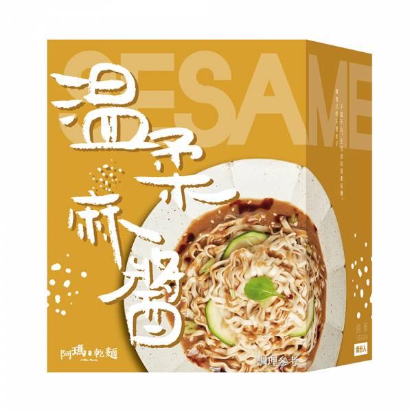 阿瑪乾麵-溫柔麻醬(2入/盒)