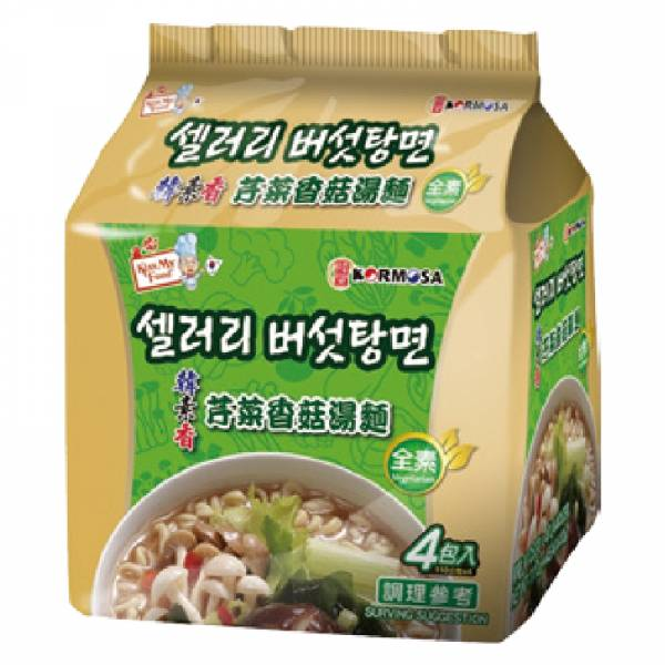 韓素香芹菜香菇湯麵