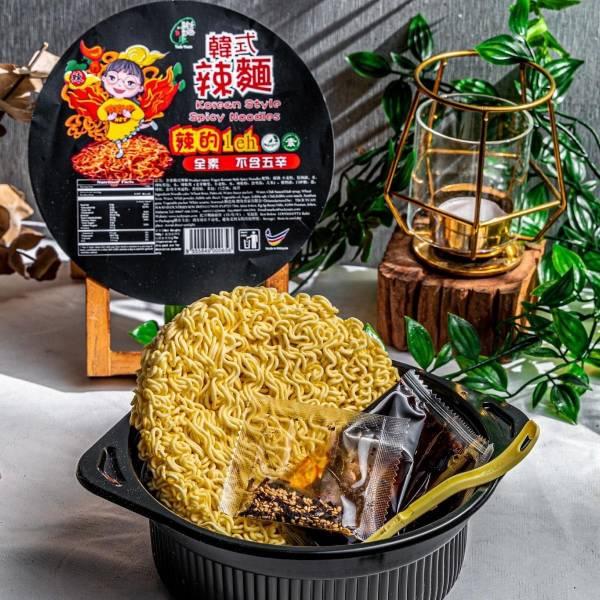 大瑪--韓式辣麵(碗裝) 拌麵,韓式辣麵,韓式麵,辣拌麵,酸辣粉,韓式拌麵,全素泡麵,素食泡麵,純素泡麵