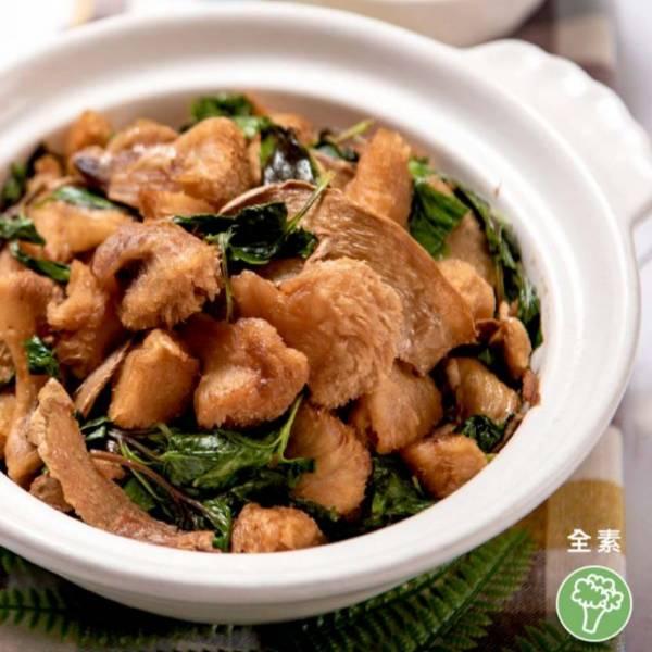 祥和蔬食-三杯猴頭菇(米其林推薦)