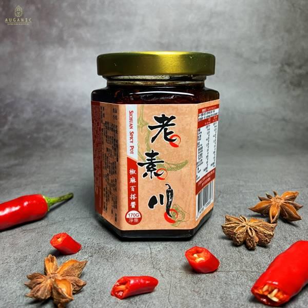 老素川椒麻百搭醬
