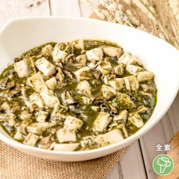祥和蔬食-香椿豆腐(米其林推薦)