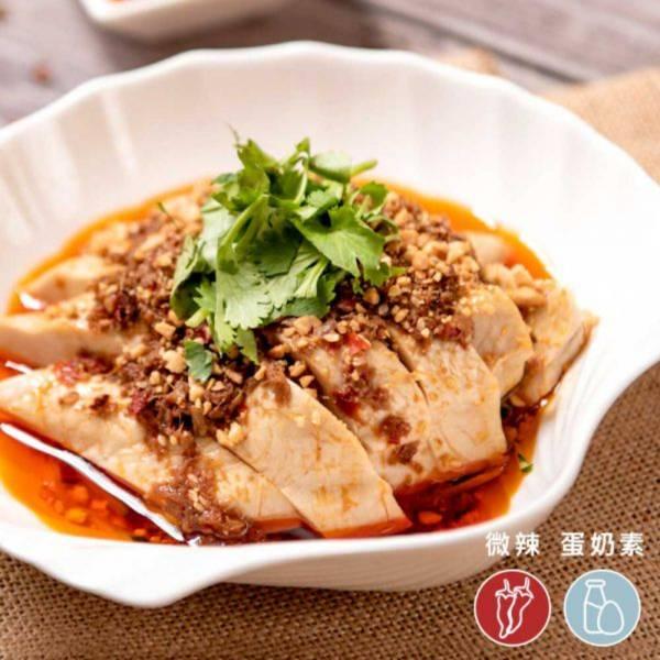 祥和蔬食-蓉城口水雞(米其林推薦)