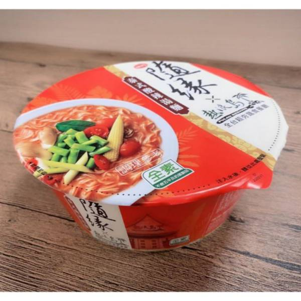 熱浪島x隨緣聯名~泰式酸辣湯麵 素泡麵,隨緣泡麵,熱浪島湯麵,酸辣湯麵,純素泡麵
